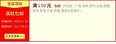 皮卡丘日韓正全球代打造空調房水光肌 水光修復噴霧120ml  無刺激亮白保濕到20.10
