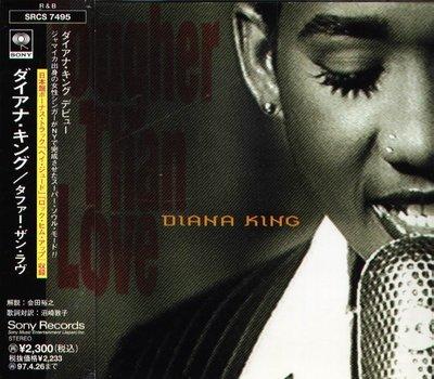 八八 - Diana King - Tougher Than Love - 日版 CD+2BONUS OBI