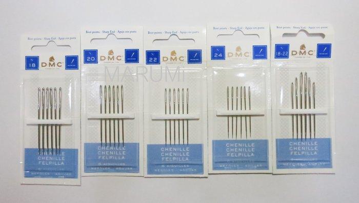 ☆ MARUMi 雜貨 ☆【DMC法國進口緞帶繡用針 / CHENILLE】