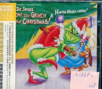 *真音樂* HOW THE GRINCH STOLE CHRISTMAS & HORTON HEAR 全新 K28692