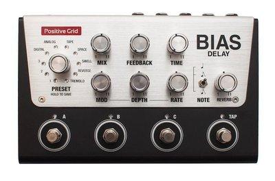【又昇樂器 . 音響】Positive Grid Bias Delay Pro 數位 延遲 殘響 效果器 單顆