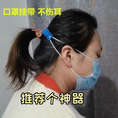 【優選】護耳硅膠防勒耳口罩神器兒童口罩掛鉤成人輔助大小可調節卡扣學生