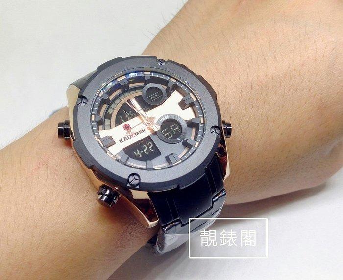 [靚錶閣]精品高質量雙顯腕錶