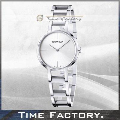 【時間工廠】 Calvin Klein CK 簡約時尚腕錶 K8N23145