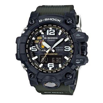 G-SHOCK 挑戰極限羅盤電波錶-軍墨綠-GWG-1000-1A3