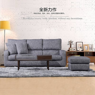 【179購物中心】日本熱銷-百變時尚高椅背撐腰獨立筒L型布沙發-$10500(鐵灰色)破盤回饋送抱枕-最後三組
