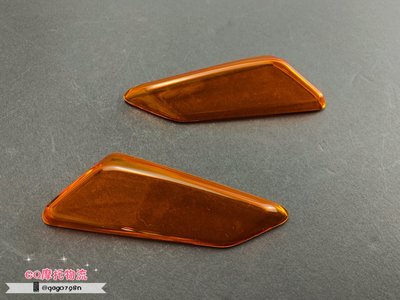 EPIC 小燈 前燈眉 燈眉 燈罩 貼片 橘色 適用 勁戰五代 五代勁戰 五代