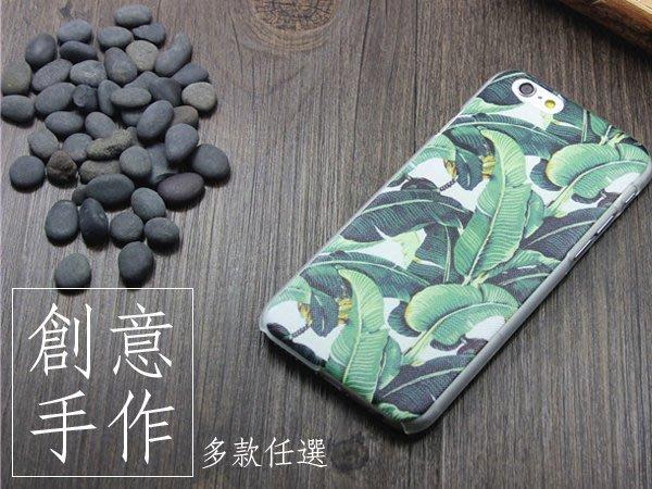蝦靡龍美【PH481】文藝 複古葉子蘋果6 5s iphone6 plus 創意 原創 手機殼 殼護套 日本 韓國