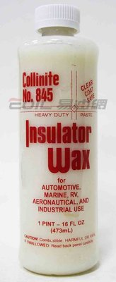 【易油網】Collinite 柯林蠟 Insulator Wax No.845 平行輸入