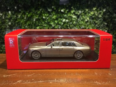 1/64 Rolls-Royce Phantom EWB VIII Champagne【MGM】