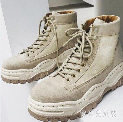 馬丁靴 男鞋潮流厚底高幫鞋秋冬加絨工裝男鞋休閒馬丁靴 BF17848