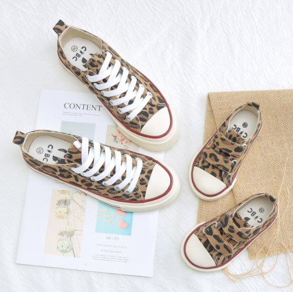 Audrey X Baby // 豹紋紅邊低筒帆布鞋 休閒鞋 男童女童 親子鞋