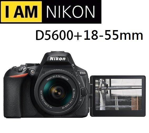 ((名揚數位))【現貨】NIKON D5600 + 18-55mm 標準鏡組 國祥公司貨 保固一年 回函送好禮8/31止