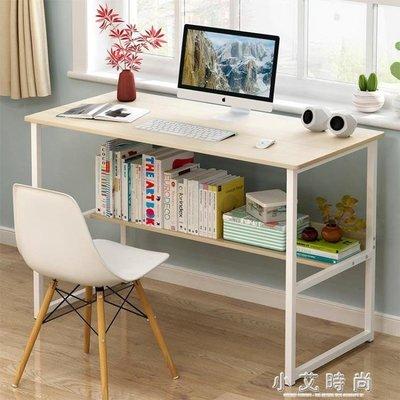 電腦台式桌家用電腦桌現代辦公桌學習桌子簡約書桌經濟型簡易桌子 小艾時尚NMS 全館免運 全館免運