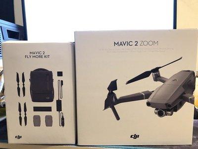 大疆  DJI™ Mavic 2 Zoom 航拍機 全新  熱賣點 旺角店