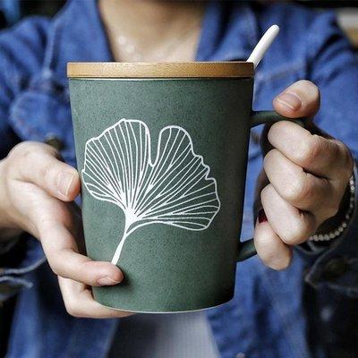 馬克杯 簡約樹葉水杯磨砂陶瓷杯子創意個性馬克杯帶蓋帶勺咖啡杯   全館免運