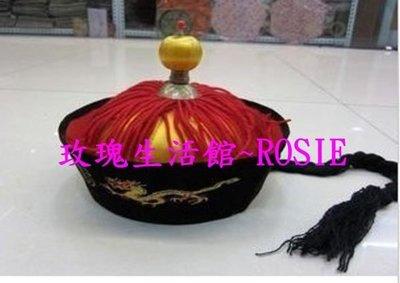【演出show】~ ROSIE  皇上帽,皇帝帽,四爺乾隆帽,清朝帽,辨子帽