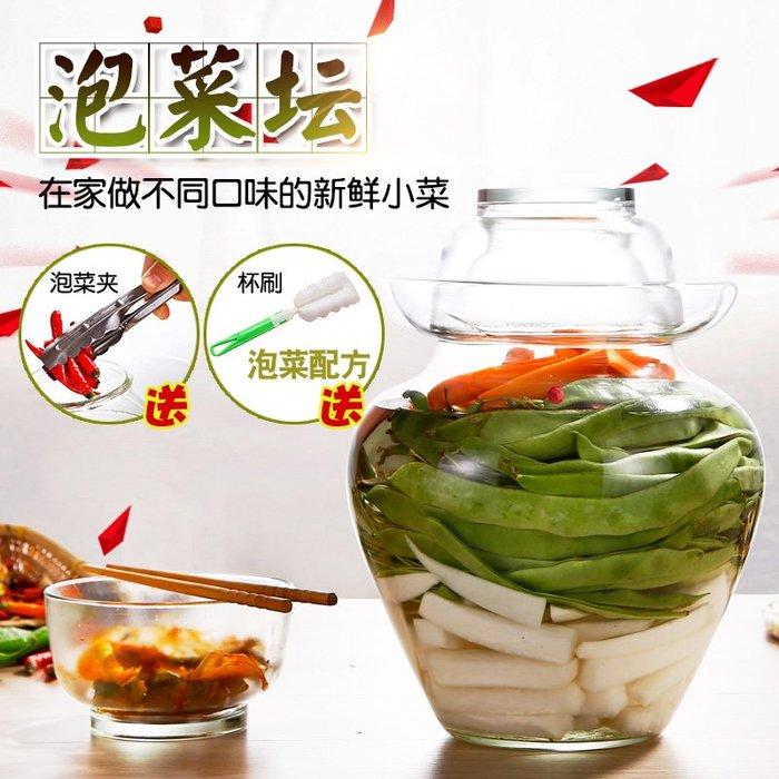 半島鐵盒~泡菜壇子透明玻璃腌菜缸酸菜瓶糖蒜咸菜醬菜家用水密封罐大號