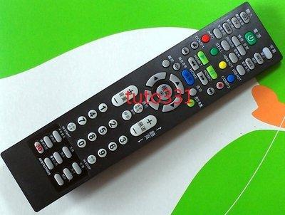 LG液晶電視遙控器 32LS3500 32LS5600 37LD450 37LG30D 37LH20D 37LV3500