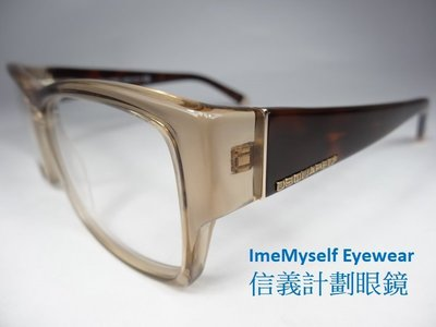 Dsquared D2 DQ5050 glasses spectacles prescription frames 眼鏡