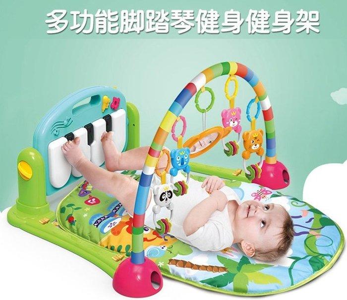 超級新款~多功能加厚款腳踏鋼琴健身架遊戲毯~多功能聲光健力架~寶寶音樂遊戲毯~特價◎童心玩具1館◎