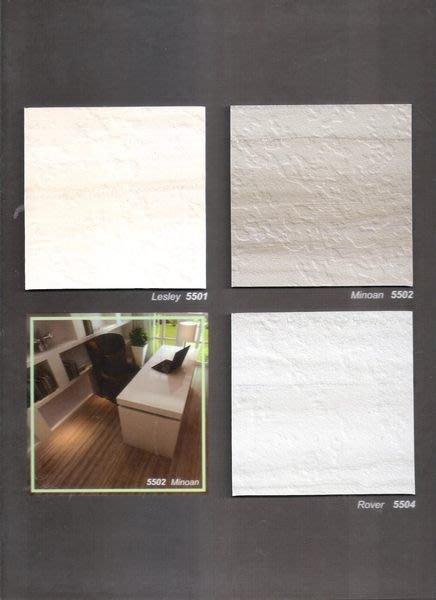 Designer系列~長條石紋耐磨塑膠地板連工帶料1700元起~設計款新發售~時尚塑膠地板賴桑