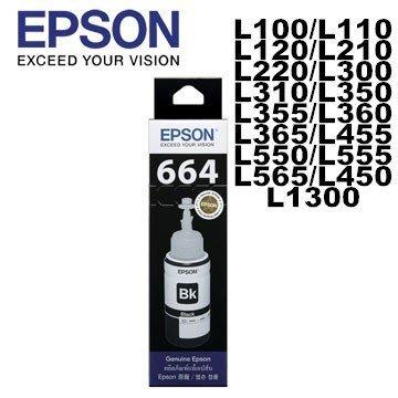 【數位3C】EPSON L100 / L200 / L110原廠黑色墨水匣C13 T664