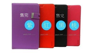 金山3C配件館 Samsung Galaxy Tab S 8.4吋 T700 T705 平板 皮套 平板套 保護套