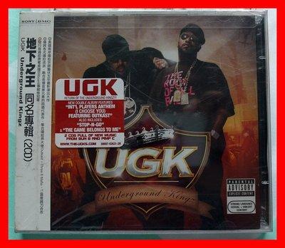 ◎2007全新雙CD進口版未拆!29首好歌-地下之王-同名專輯-UGK-Underground Kingz等29首好歌-