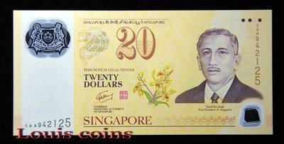 【Louis Coins】B441-SINGAPORE--2007新加坡塑膠鈔 20 Dollars