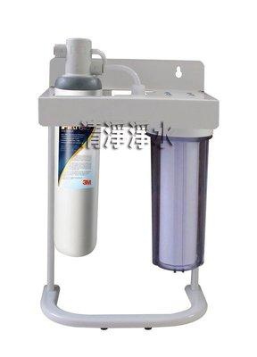 【清淨淨水店】3M S004/F004 二道式家用除鉛精緻淨水器+腳架型全配件。3500元