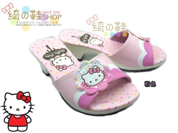 ☆ 綺的鞋鋪子 ☆ 【Hello Kitty】 凱蒂貓 816 粉色 857 甜美公主低跟拖鞋台灣製造MIT