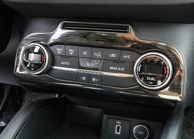 歐力車飾~福特 FORD 2019年 MK4 FOCUS 空調面板 冷氣開關面板 冷氣面板 空調 裝飾框 黑鈦拉絲