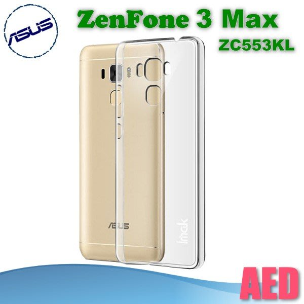 ⏪ AED ⏩ ASUS ZenFone 3 MAX ZC553KL 5.5吋 羽翼II 手機殼 透明 硬殼