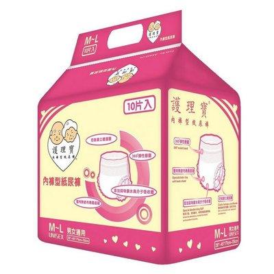 護理寶 - 內褲型紙尿褲 一箱