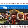 PC版 肉包 世紀帝國2決定版終極 微軟 Windows10 Age of Empires II: Definitive