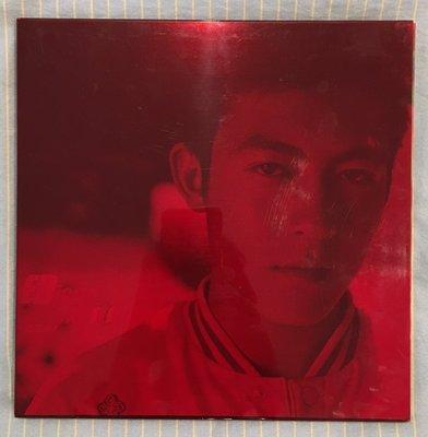 『二手CD分享』陳冠希 Edison Chen - Transition