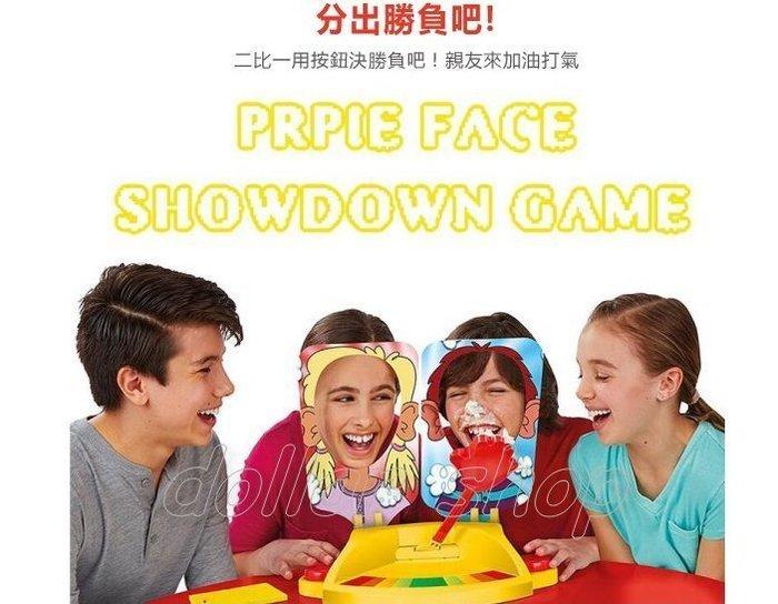寶貝玩具屋二館☆【盒玩】第二代砸派機Pie Face showdown派對玩具雙人拍臉遊戲機(雙人砸派機)奶油砸派機