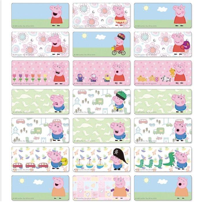 熊爸貼紙 粉紅豬小妹 姓名貼紙 佩佩豬 正版 台灣製 防水 貼紙 標籤 165張120元