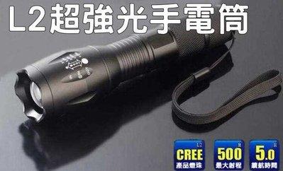 大全配爆亮 L2 強光手電筒 +18650電池+自行車車夾+充電器(q5 t6) 自行車燈 露營【Z20】