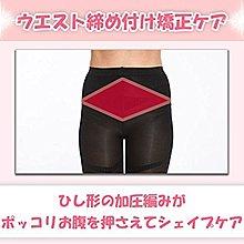 免運 日本 Magical Slender 骨盆加壓褲 小腹縮緊 美腿褲 按摩透氣 日本網紅都在穿☆JP