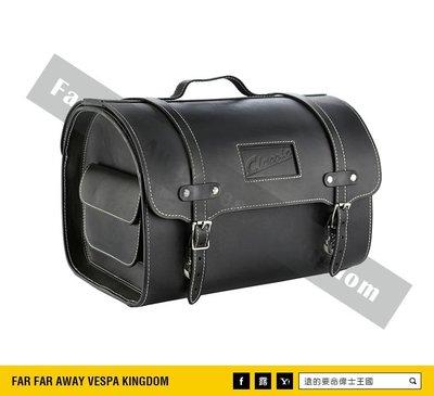 遠的要命偉士王國 Vespa Piaggio SIP 真皮 行李箱 羅馬包 黑色 皮箱 後箱 全車系通用
