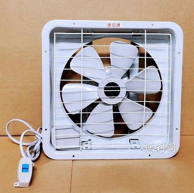 南亞牌10吋(25cm)220V 通風扇 排風扇 吸排兩用 EF-9910 尺寸內徑30cm 外徑34cm -【便利網】