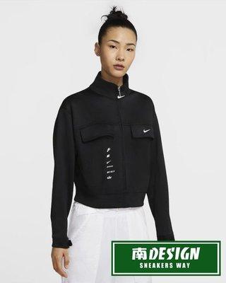 南◇2020 8月 NIKE NSW JDI 黑色 立領夾克 短版外套 運動外套 女生 CU5679-010 飛行外套