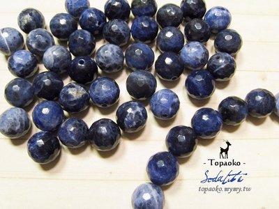 天然石配件.串珠材料 天然南非藍紋石.方納石切面圓珠一份隨機9P【F8489】約10mm手作水晶《晶格格的多寶格》