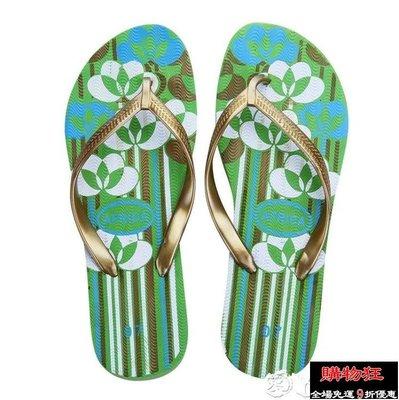 人字拖 海邊女士夾板涼拖鞋外穿沙灘人字拖時尚平底夾腳夏防滑【購物狂】