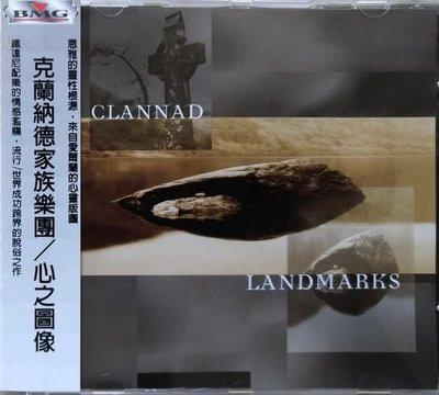 《絕版專賣》Clannad 克蘭納德家族合唱團 / Landmarks 心之圖像 (歐版.側標完整)