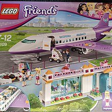 100% NEW LEGO FRIENDS 41109 Heartlake City Airport