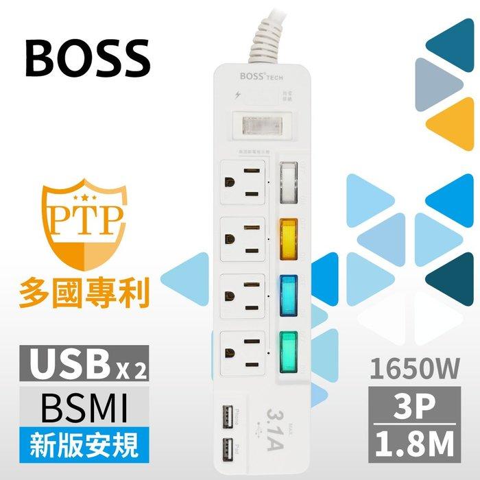 【TRENY直營】2019最新法規 BOSS 5開4插3P高溫斷電USB延長線-1.8米 過載斷電 防火材質 2497
