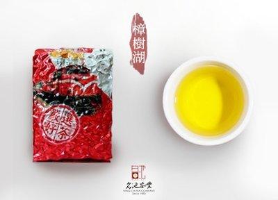 【冷泡茶2包799】【名池茶業】㊣㊣上...